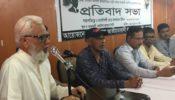 মির্জা ফখরুলের গাড়ী বহরে আওয়ামী সন্ত্রাসীদের হামলার প্রতিবাদে কুয়েত বিএনপি'র  প্রতিবাদ