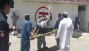 আফগানিস্তানে গাড়িবোমা বিস্ফোরণে নিহত ২০