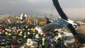 নেপালে বাংলাদেশী বিমান দুর্ঘটনায় নিহত ৫০