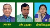 কমলগঞ্জ উপজেলা চেয়ারম্যান রফিকুর, ভাইস চেয়ারম্যান রামভজন, মহিলা ভাইস চেয়ারম্যান বিলকিস নির্বাচিত