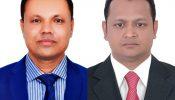 কুলাউড়া সমিতি সংযুক্ত আরব আমিরাতের নতুন কমিটি ঘোষণা