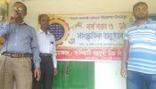 কানিহাটি বহুমূখী উচ্চ বিদ্যালয়ে বর্নিল আয়োজনে বর্ষবরণ উদযাপন