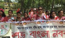 হাজীপুর বালিকা উচ্চ বিদ্যালয়ে বর্নিল আয়োজনে বর্ষবরণ উদযাপন