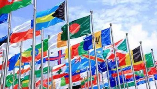 বিশ্বের সেরা জাতীয় পতাকার তালিকায় বাংলাদেশ
