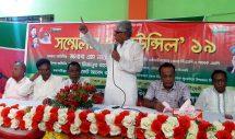 কুলাউড়া উপজেলা বিএনপির সাবেক সভাপতিকে অবাঞ্চিত ঘোষণা