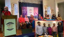 কানাডায় চলছে ১৩তম টরন্টো বাংলা বইমেলা