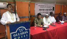 হাজী মহিব উল্লাহ মৃত্যতে কুয়েতে শোক ও দোয়া মাহফিল
