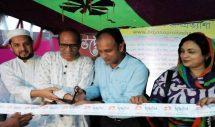 অনলাইন নিউজ পোর্টাল 'বাংলাদেশ জনপ্রত্যাশা ডট কম' এর আনুষ্ঠানিক শুভ উদ্বোধন