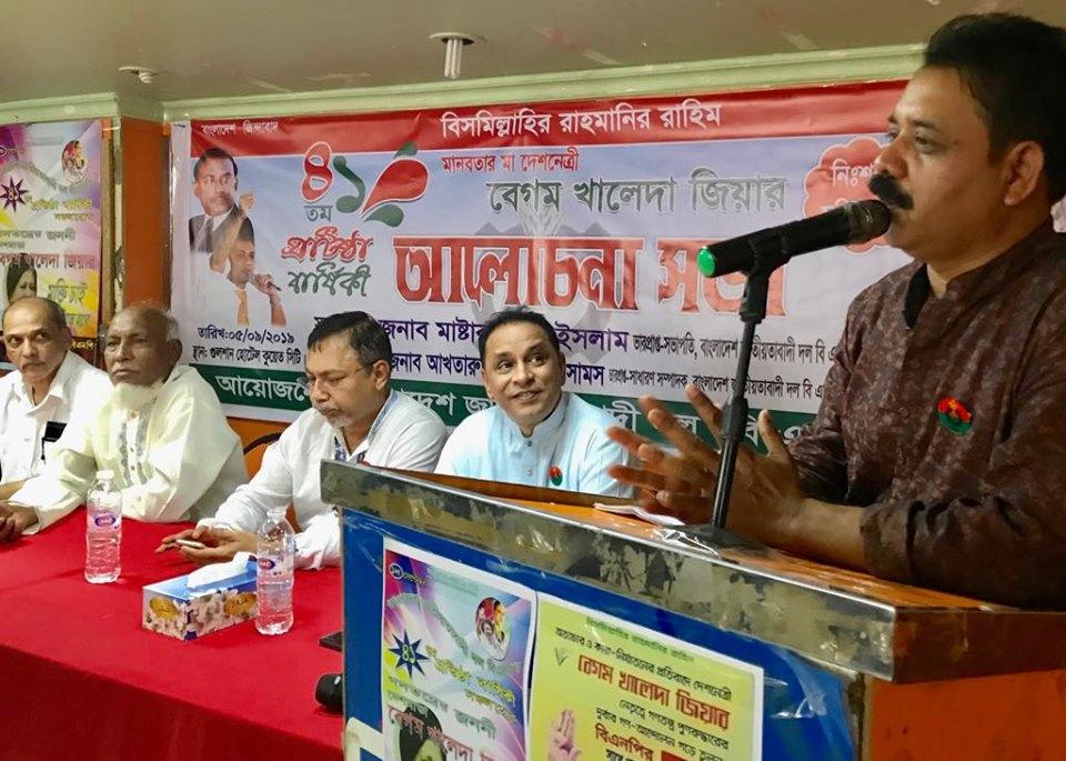 বাংলাদেশ জাতীয়তাবাদী দল(এনপি'র) ৪১ তম প্রতিস্টা বার্ষিকী পালন কুয়েত রাজ্য বিএনপি