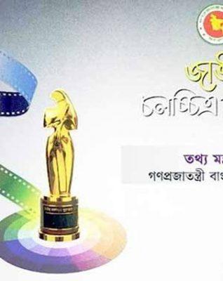 জাতীয় চলচ্চিত্র পুরস্কারপ্রাপ্তদের তালিকায় ভারতীয় নাগরিক