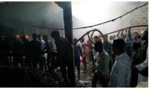 জকিগঞ্জের কালিগঞ্জ বাজারে আগুন: ক্ষয়ক্ষতি ৩০লক্ষ টাকা
