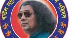 বাউল সম্রাট ক্বারি আমির উদ্দিন পরিষদের আত্মপ্রকাশ হলো কুয়েতে
