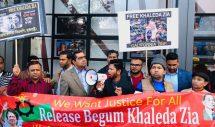 খালেদা জিয়ার মুক্তির দাবীতে সিএনএন (CNN) ভবনের সামনে ক্যালিফোর্ণিয়া বিএনপি'র বিক্ষোভ সমাবেশ