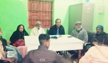 কুলাউড়া উপজেলা জাসদের সভা অনুষ্ঠিত
