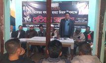 কুলাউড়া উপজেলা বিএনপির প্রতিবাদ সমাবেশ