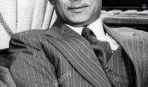 শহীদ রাষ্ট্রপতি জিয়াউর রহমানের ৮৪তম জন্মবার্ষিকী যথাযথ মর্যাদায় পালন উপলক্ষে এক যৌথসভা অুনষ্ঠিত