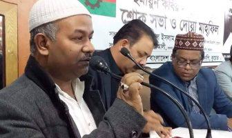 কুয়েত বিএনপি'র সদ্য সাবেক সাংগঠনিক সম্পাদক মৃত্যুতে দোয়া মাহফিল