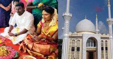 দরিদ্র হিন্দু মেয়ের বিয়ে দিল মসজিদ কমিটি!