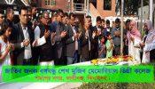 বঙ্গবন্ধুর মাজার জিয়ারত করলেন কলেজের প্রতিষ্ঠাতা ও অধ্যক্ষ সফিকুল ইসলাম