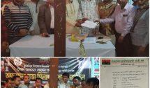 কুলাউড়ায তাঁতীদল'র কমিটি গঠন-আহবায়ক ডেনি,যুগ্ম আহবায়ক ইমরুল