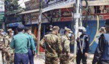 চৌহাট্টায় বোমা সদৃশ্য বস্তুতে 'বোমা নেই, সেনাবাহিনীর বোম ডিসপোজাল