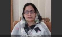 জেলা পরিষদের অস্থায়ী চেয়ারম্যান তফাদার রিজুয়ানা সুমি