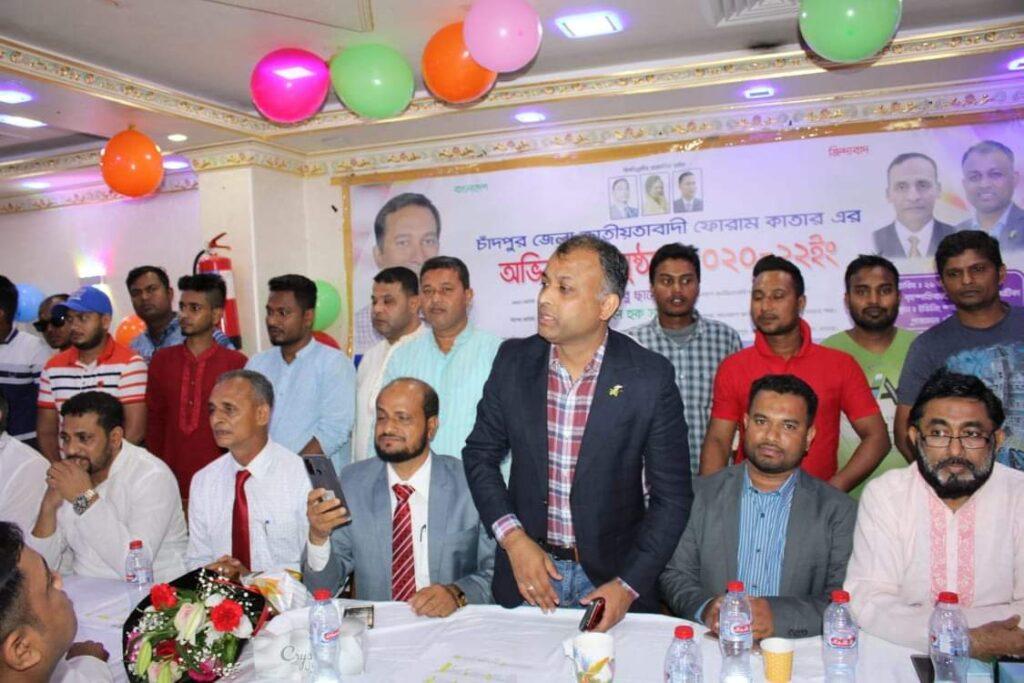 কাতারস্থ চাঁদপুর জেলা জাতীয়তাবাদী ফোরামের অভিষেক
