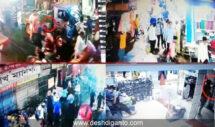 ফিল্মি স্টাইলে ৪৫ লাখ টাকা ছিনতাই করে কক্সবাজার ভ্রমণ