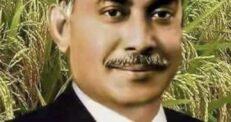 শহীদ জিয়া কলেজের নাম পরির্বতন করায় প্রবাসী বিএনপির তীব্র নিন্দা ও প্রতিবাদ