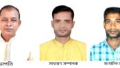 তাতীদল কুলাউড়া উপজেলা শাখার পূর্ণাঙ্গ  কমিটি গঠন