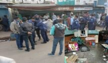 মৌলভীবাজারে বিএনপির নেতাদেরকে হোটেলে ঢুকে লাঞ্চিত ও ভাংচুর করে আওয়ামীলীগ