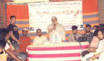 """কুলাউড়ার হাজীপুর ব্লাড ফাইটার্স'র"""" দ্বিতীয় প্রতিষ্ঠা বার্ষিকী পালন"""